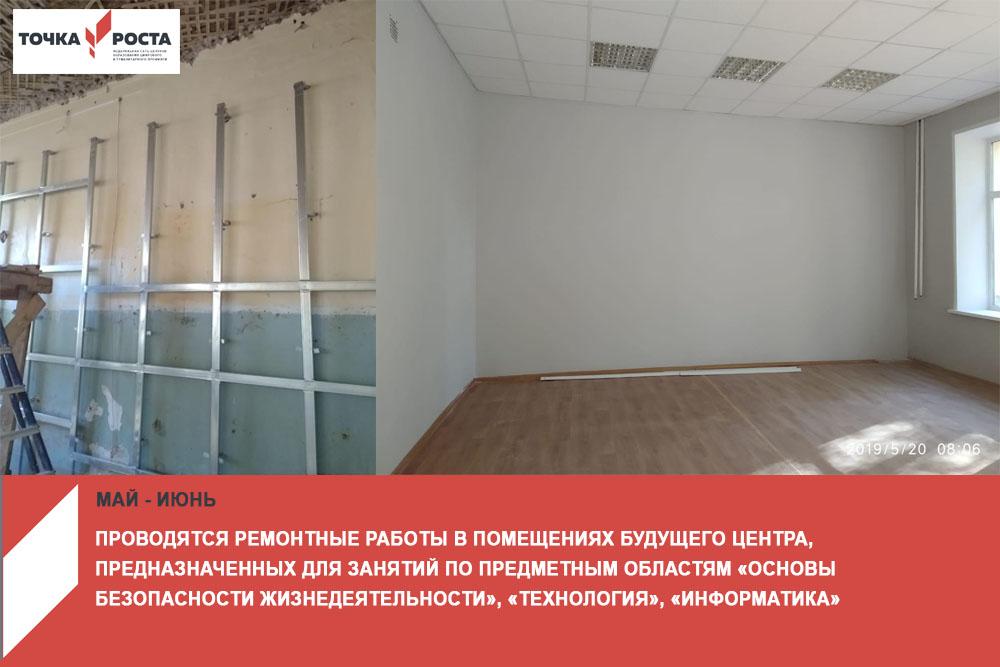 sl2.jpg